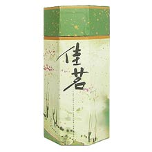 Jia Ming Gift Canister