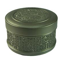 Xiang Long Tu Pewter Canister